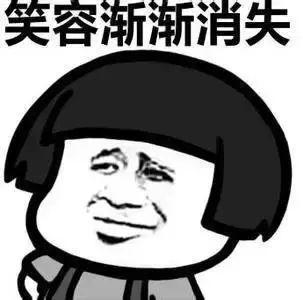 """西安:二十元能将限量口红收入囊中?网红""""口红机""""套路多"""