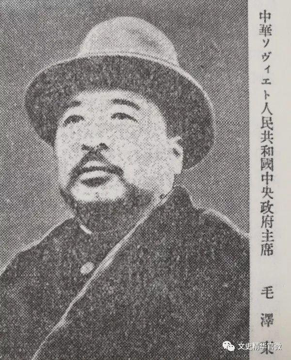 早期外刊中的毛泽东形象