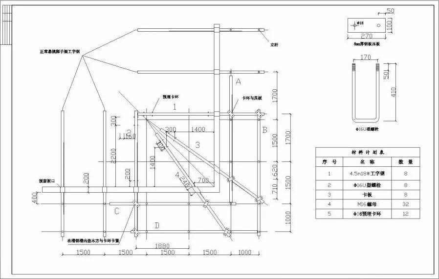转角桌立面图绘制