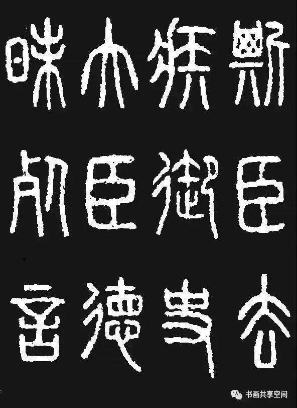 对中国书法有巨大贡献的20位大师!