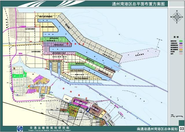 通州湾港区规划图