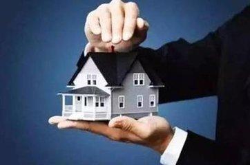想知道你的房子是否被危险包围中?快来看看