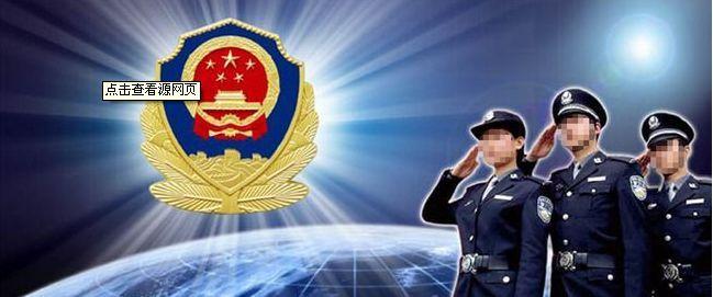 许昌市区110警情一周通报 民警提醒年关岁尾,谨防公共场所扒窃