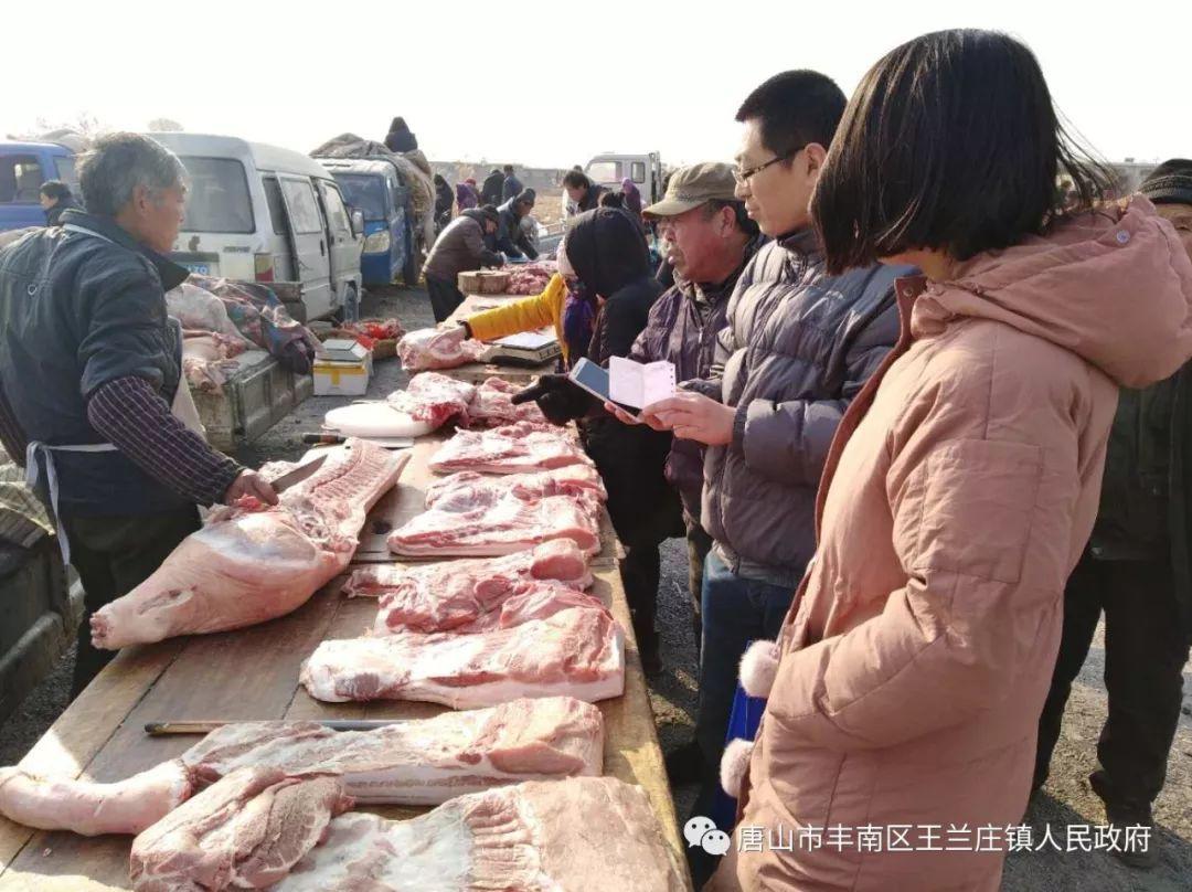 王兰庄镇食安办开展春节前食品安全大活动检查单腿瘦臀伸展图片