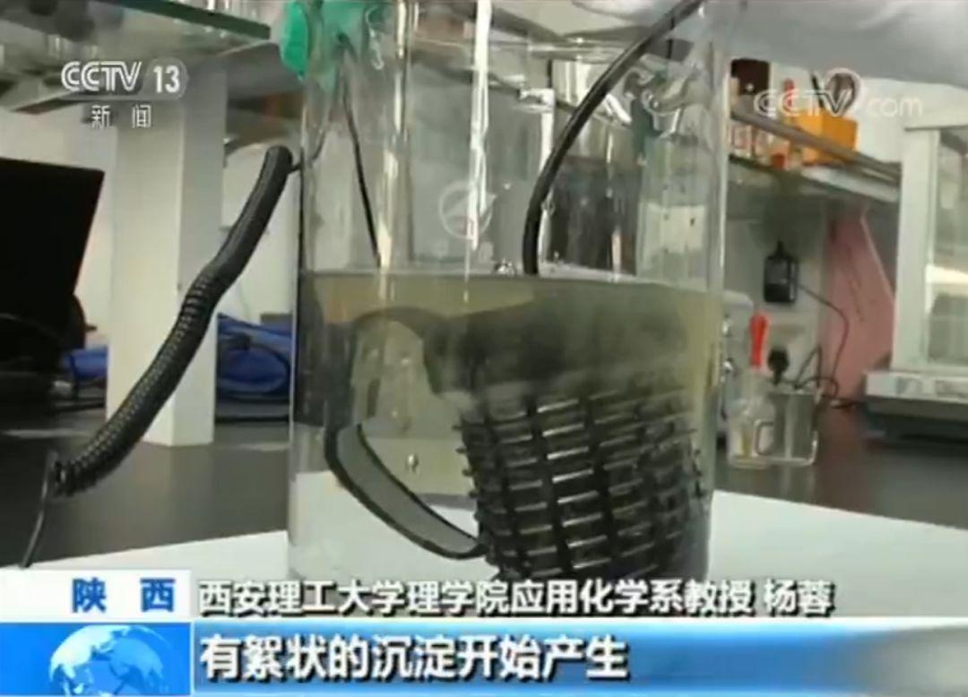 水疗仪的原理_大肠水疗仪