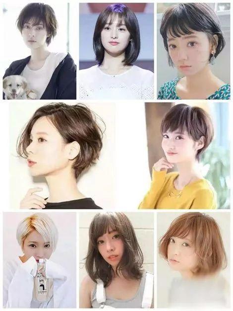 短发发型2018潮女图片图片