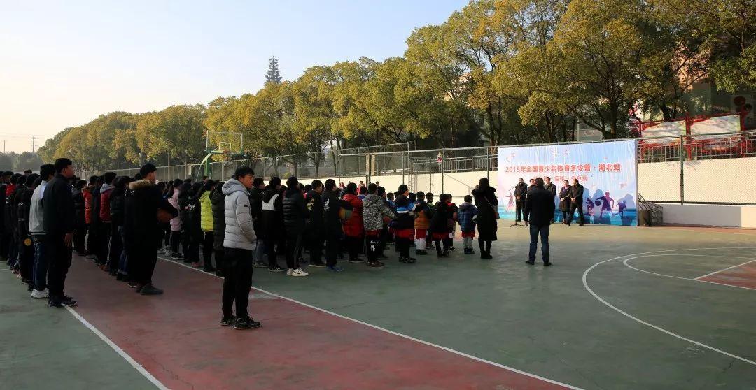 2018 2019年全国青少年体育冬令营 湖北站红安县篮球冬令营开营图片