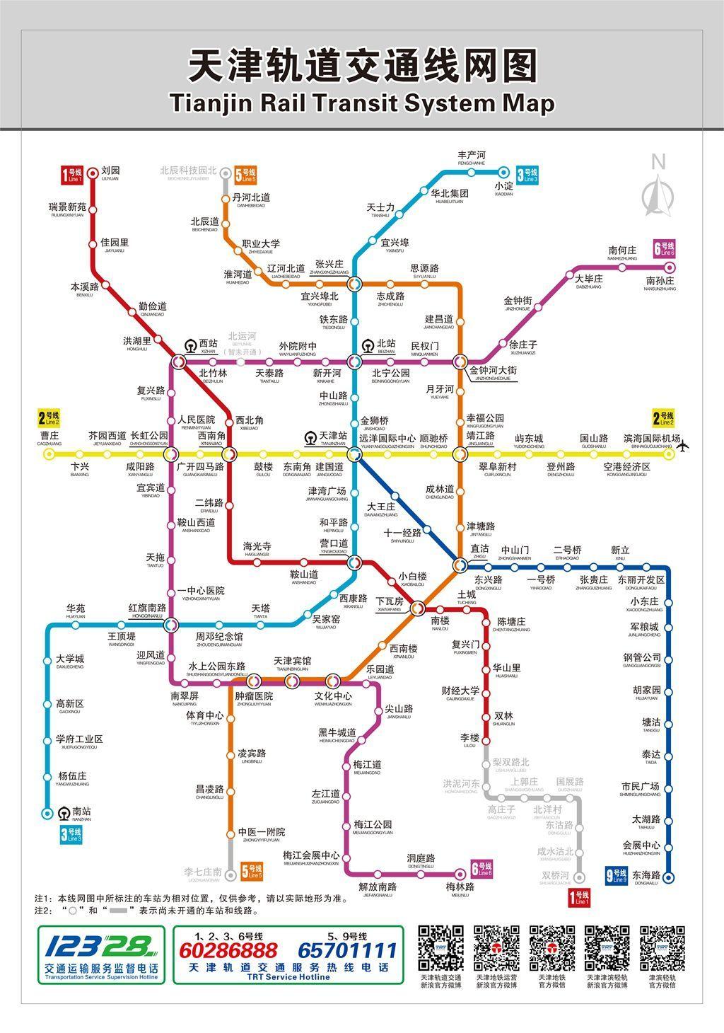 火车14车厢座位分布图