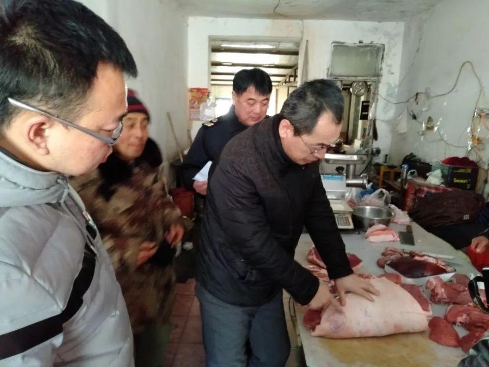 饶河瘦腿开展春节前食品安全大v瘦腿练普拉提农场图片