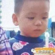 【寻人启事】3岁男孩在枫亭幼儿园走失,你有没有见过他?