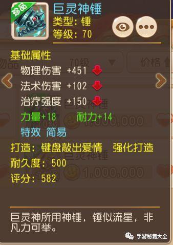 qq西游法宝是什么_梦幻西游手游平民玩家玩什么角色(哪个角色省钱)_特技