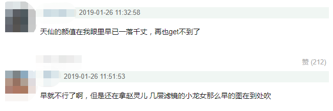 原創             劉亦菲剪網紅瀏海,還原十年前青澀造型,卻被嘲長殘了不再是天仙