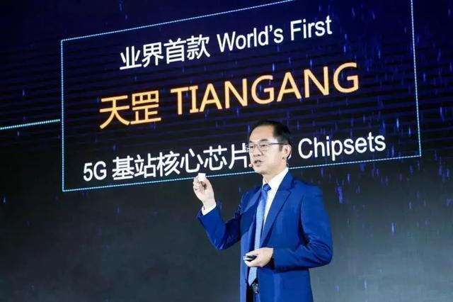 为啥不向国产手机麒麟处理器?5G重磅发布,一月后还有惊喜