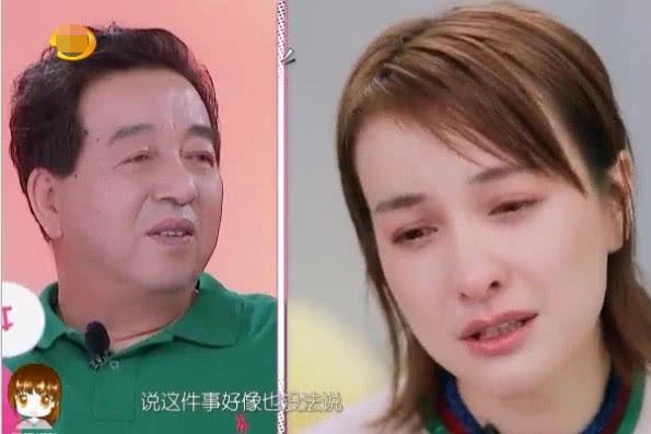 吴昕又在节目中哭了,她说出背后的原因,相信大家都遇到过