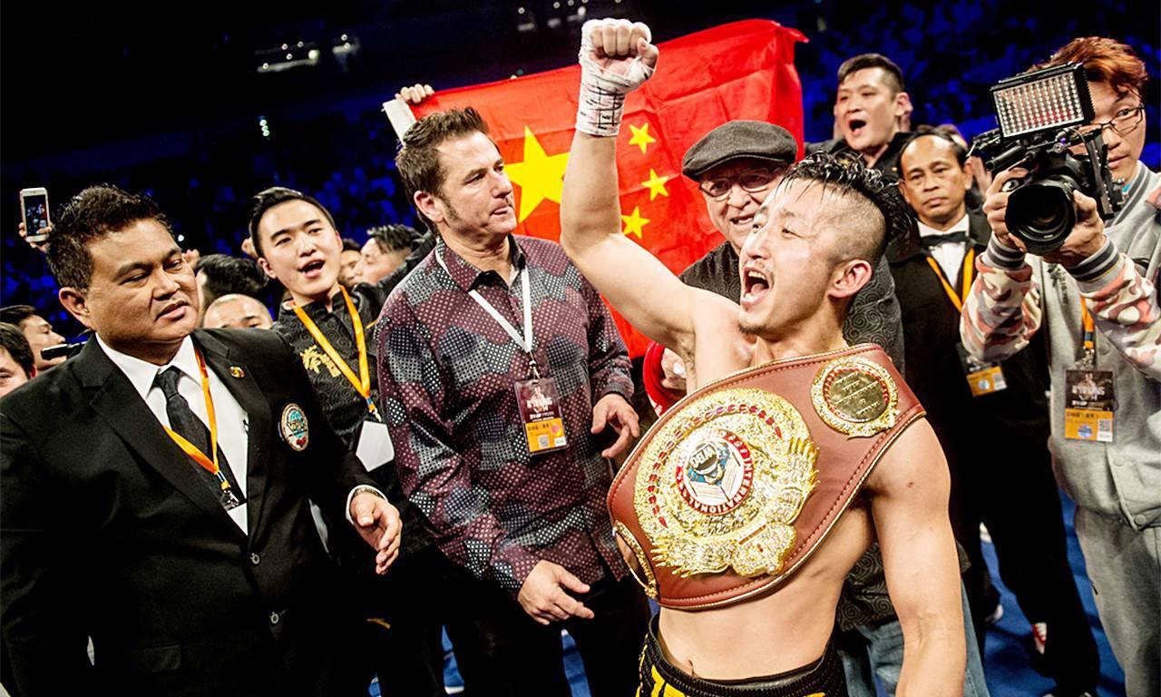 2019年1月27日恭贺徐灿喜提WBA羽量级金腰带,突破历史 !