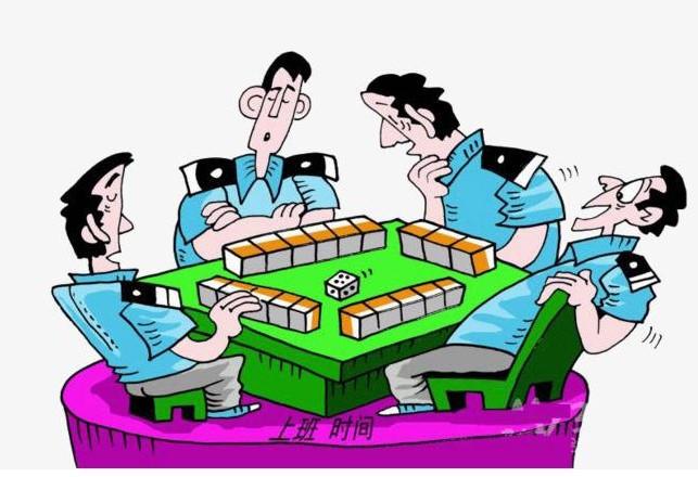 贵州:护士下班后餐馆打麻将,被医院处罚图片