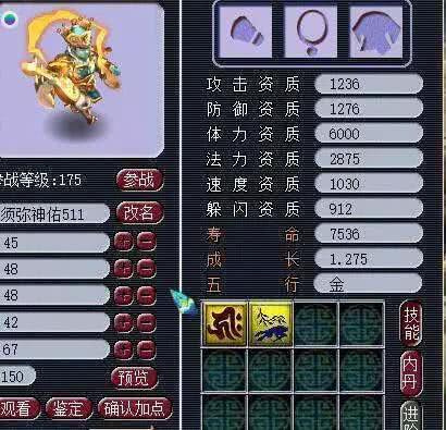 http://www.tywflt.cn//youxi/126278.html