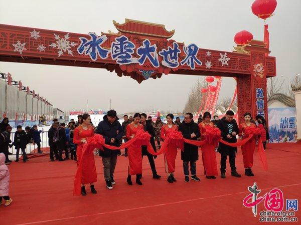 1月27日上午,廊坊市广阳区第四届民俗文化艺术节暨2019京津冀长征新春