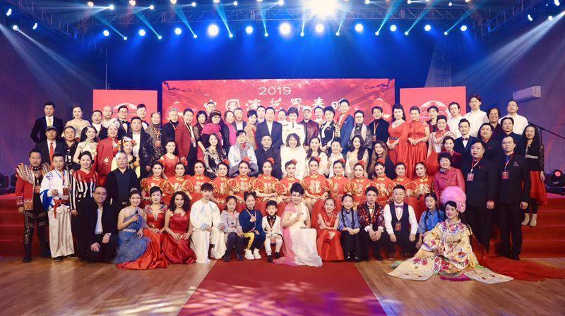 中国演艺界春晚有了第一首主题歌