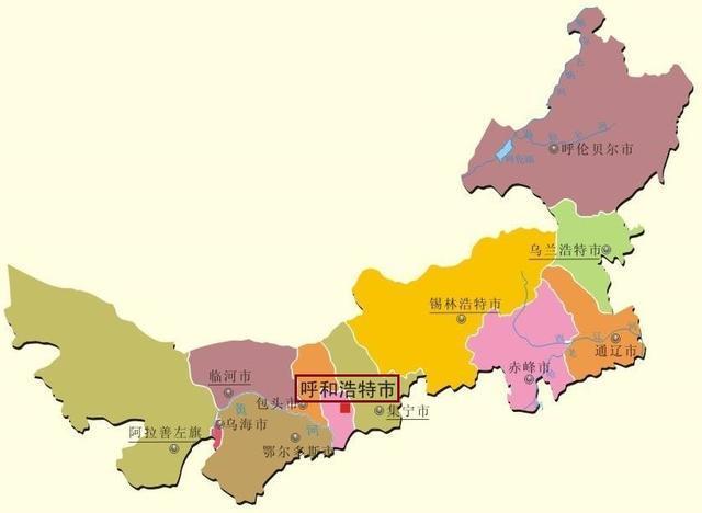 2018年内蒙古自治区经济总量_内蒙古自治区地图