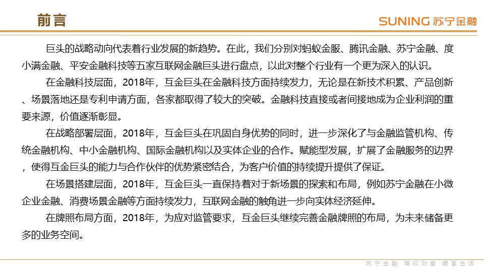 365彩票网经社电商平台