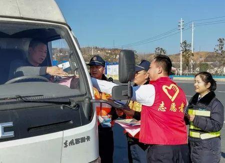 房县高速公路开展春运安全宣传系列活动