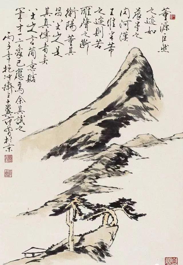 范曾 齐白石的山水画并不好