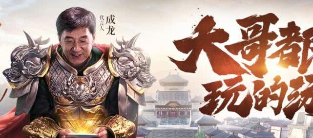 2019传世 排行榜_一刀传世