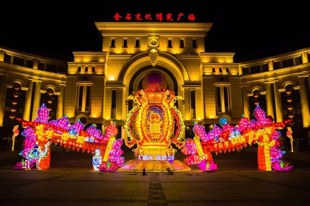 弘扬改革开放及同心共筑中国梦的时代主旋律,向建国70周年献礼.