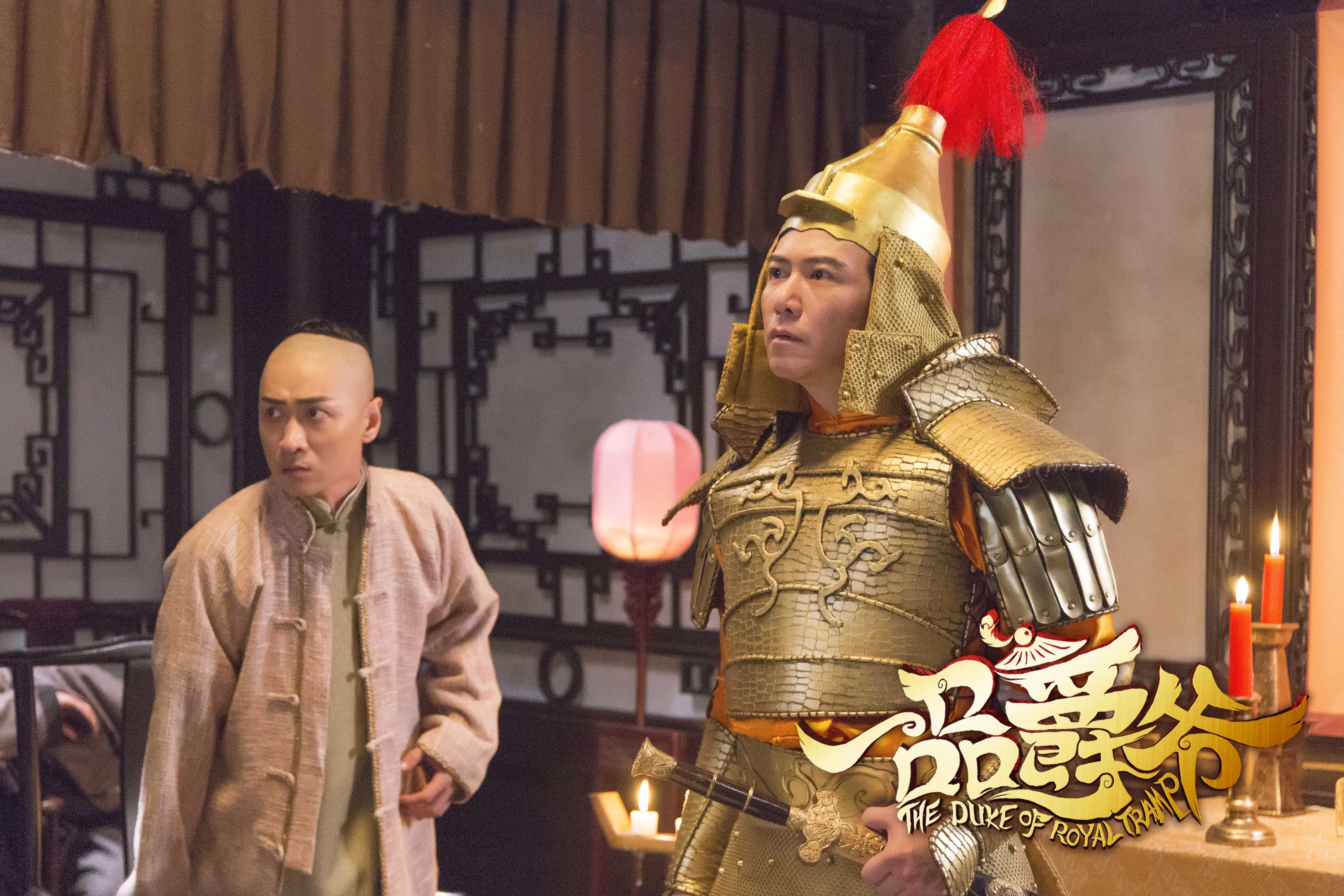 《一品爵爷》定档爱奇艺2月19日 皇帝爵爷笑闹新春