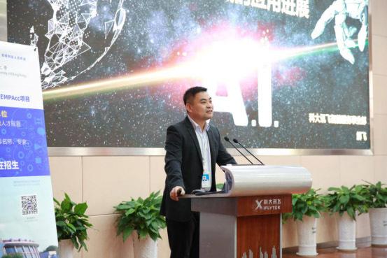 上海国家会计学水色南天远院财经讲堂安徽站暨两E项目开放课堂助力长三角一