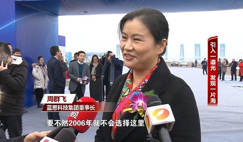 蓝思董事长_浏阳蓝思
