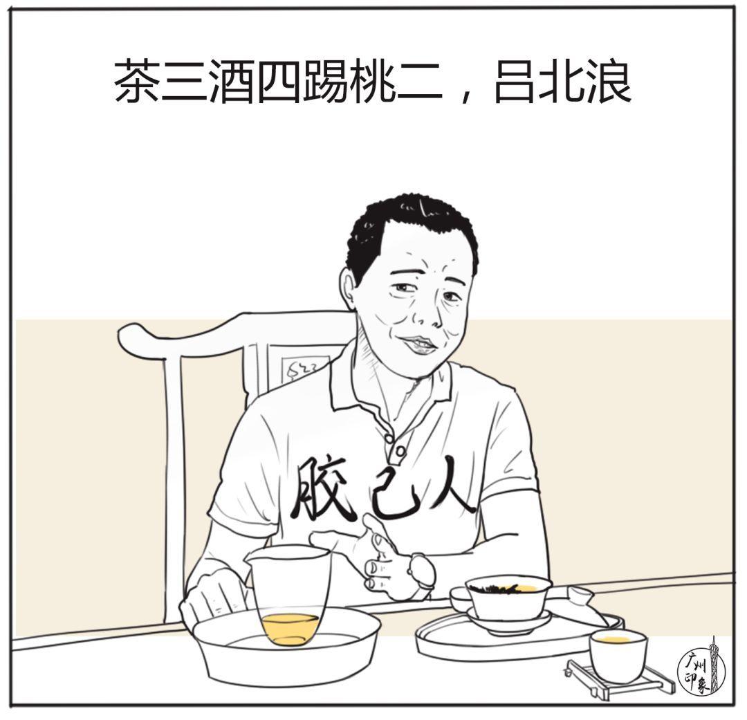 在潮汕 今天就让我们来探秘一下 潮汕茶道叫 工夫茶 不是叫功夫茶图片