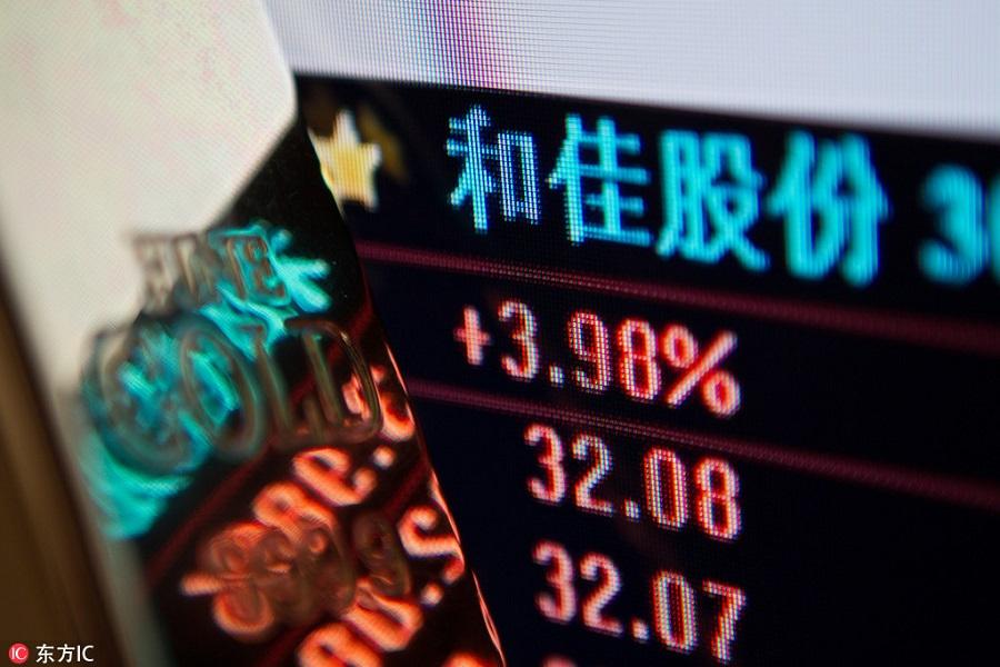 """政府发文!和佳股份与永顺县签订的两个PPP项目被迫""""缩水""""2亿元"""