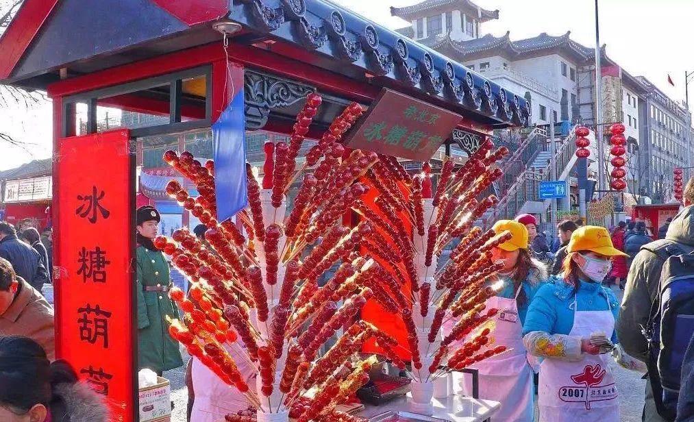 【活动预告】夹江同学专属福利——新年糖葫芦+手工灯笼制作