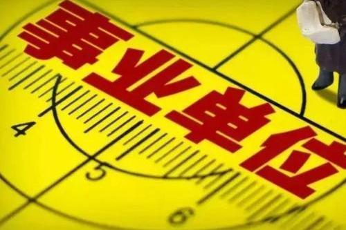 2019年临沂市市直地址医疗卫生事业单位v地址工作人员部分家具市场简章巩义图片