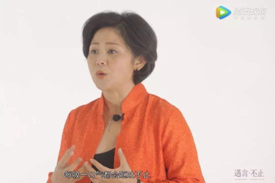 """中国智库""""创新决胜未来代言人""""谈为山东和济宁赢得创新铜牌奖 ... ..._图1-5"""
