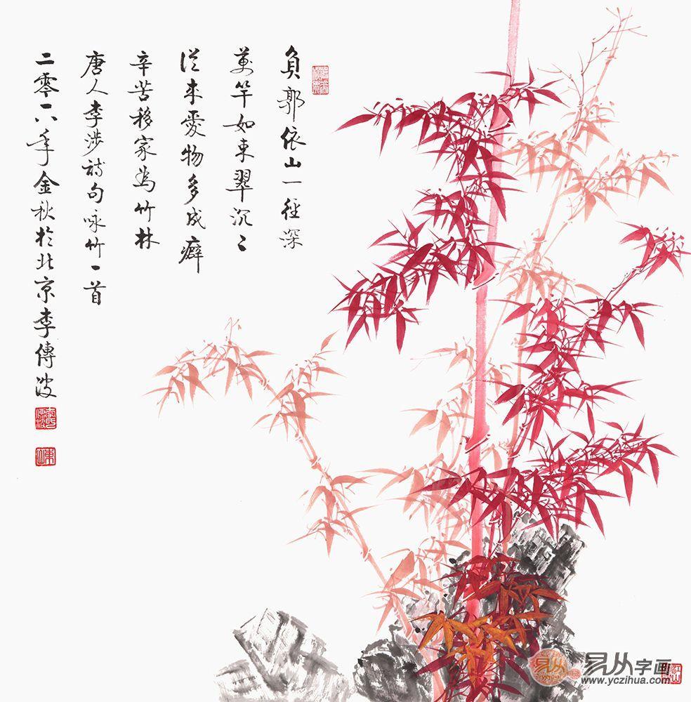 竹石古诗赏析 李传波竹石书画作品解读
