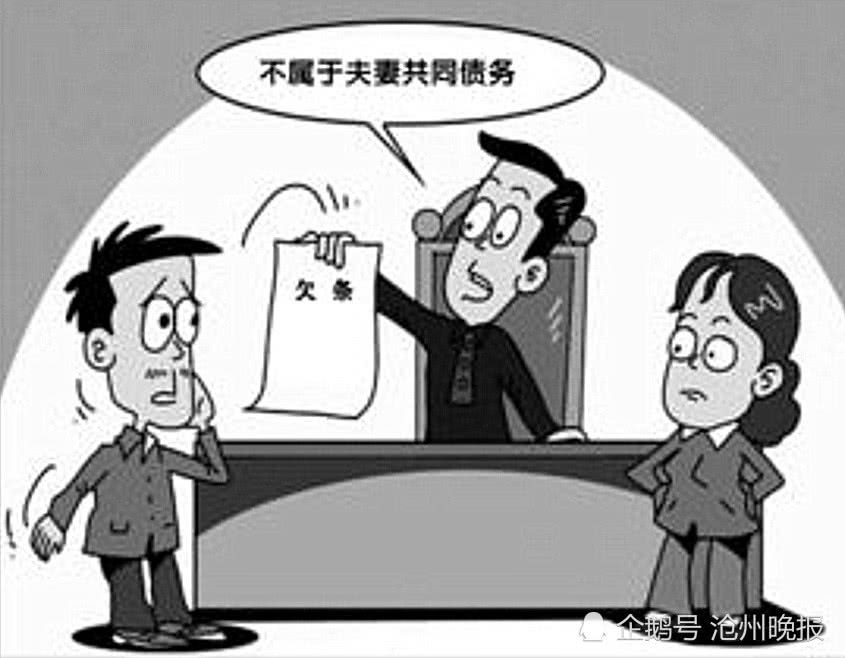 離婚后她被前夫的朋友告上法庭 背后原因是_劉某