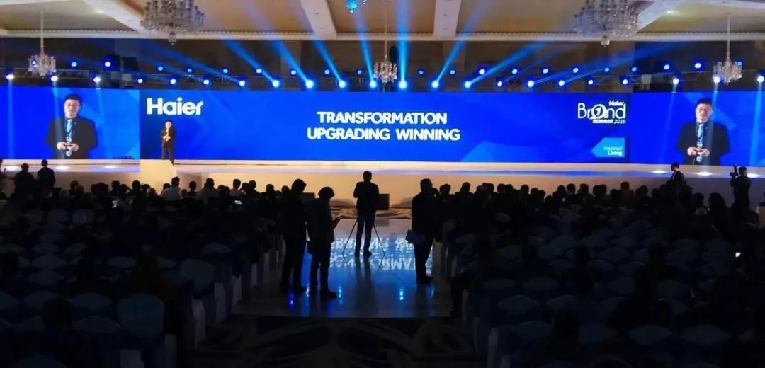 海尔巴基斯坦举行经销商交互活动 现场发布多款新品-焦点中国网