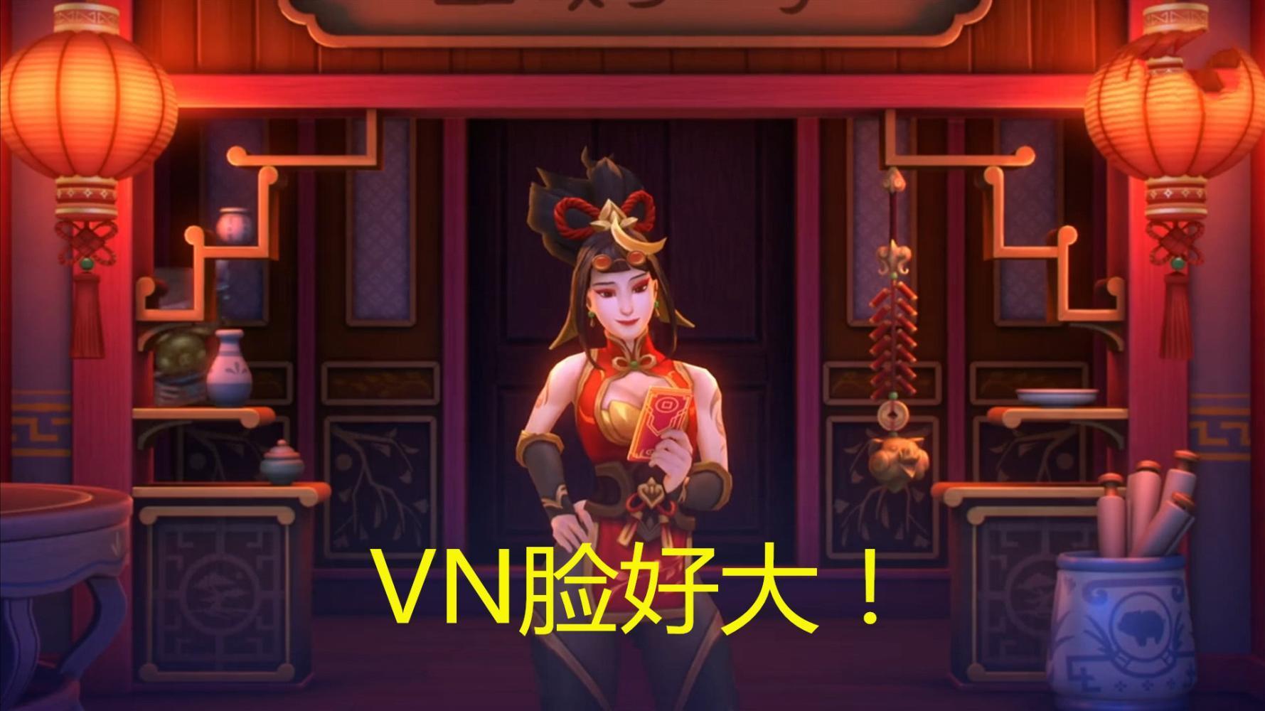 拳头发布猪年皮肤宣传片,vn脸比较大,网友 疯狂暗示uzi