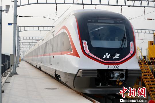 北京新机场线无人驾驶列车首亮相 设计时速达160公里