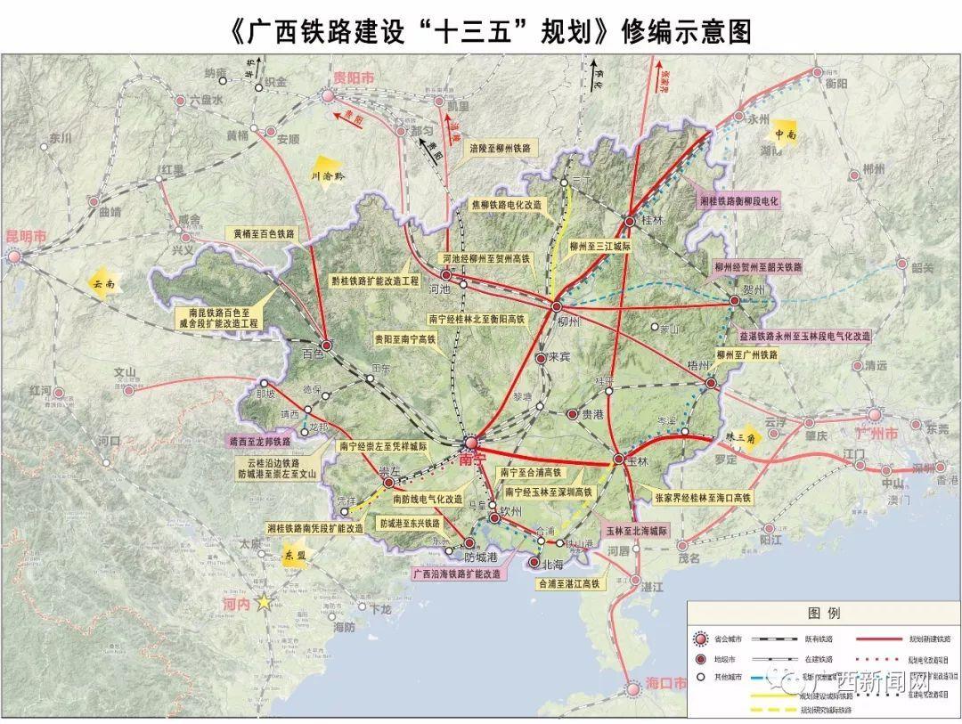 ▲广西铁路建设规划图