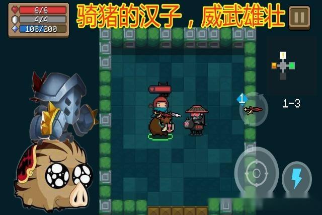元气骑士2.0版本bug图片