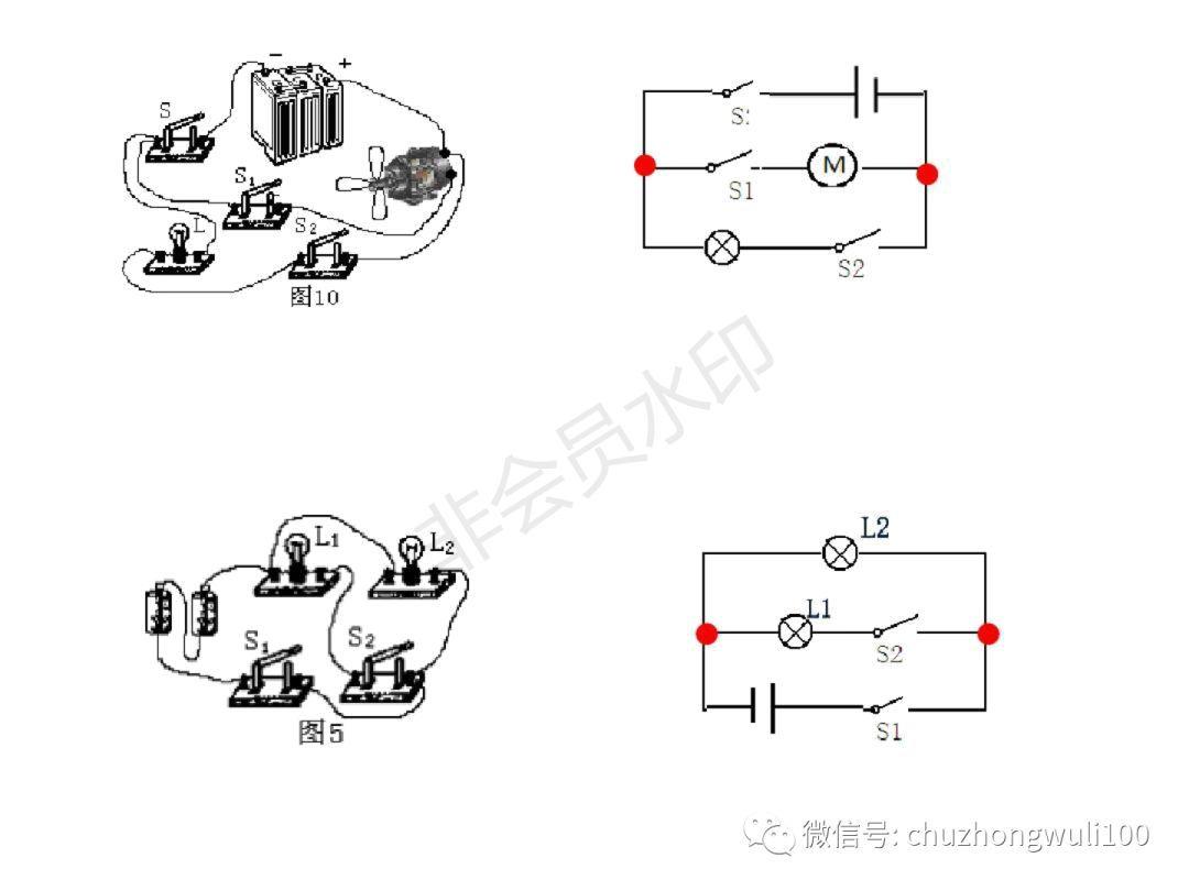 【初中物理】电路图实物图画法专题练习题(含答案)