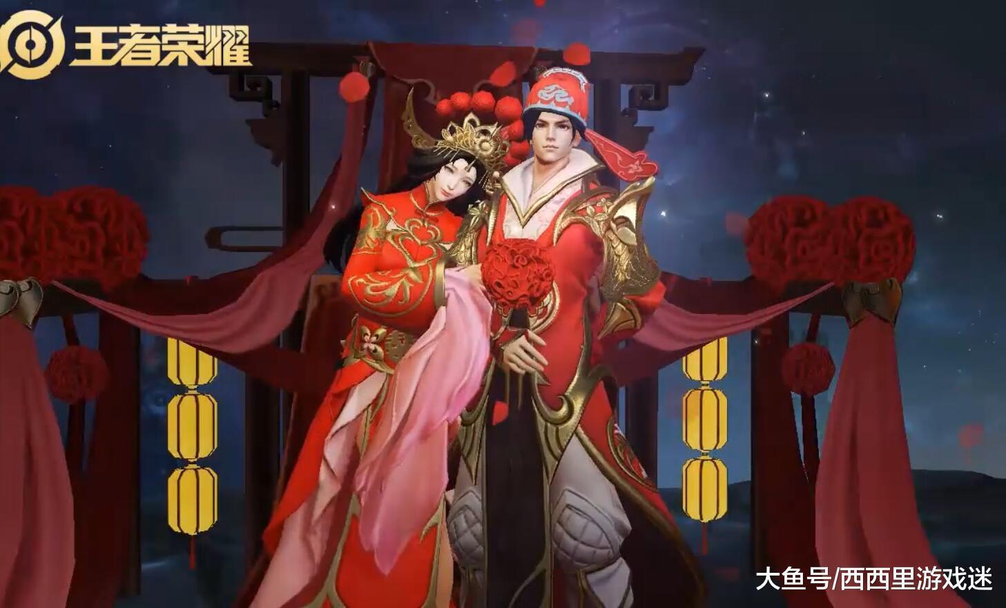 王者榮耀:大圣娶親成新年最丑皮膚,猴子建模已崩,露娜圖片