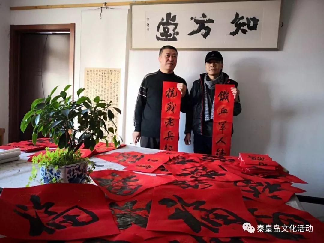 """结合秦皇岛市摄协 """"我们的中国梦——文化进万家""""活动安排,由秦皇岛"""
