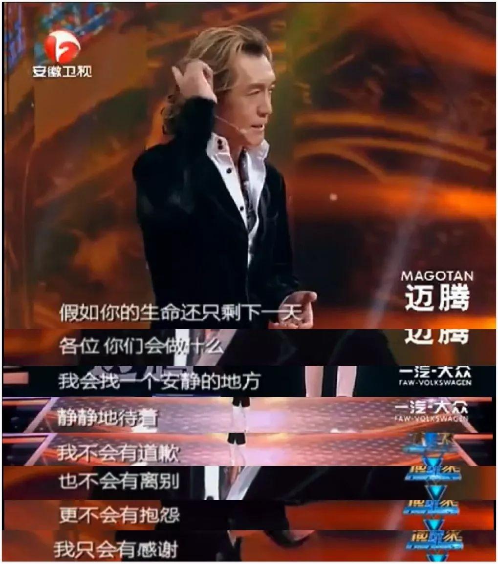 著名主持人李咏癌症去世最后的话是没有遗憾只有不舍_老凤凰彩票
