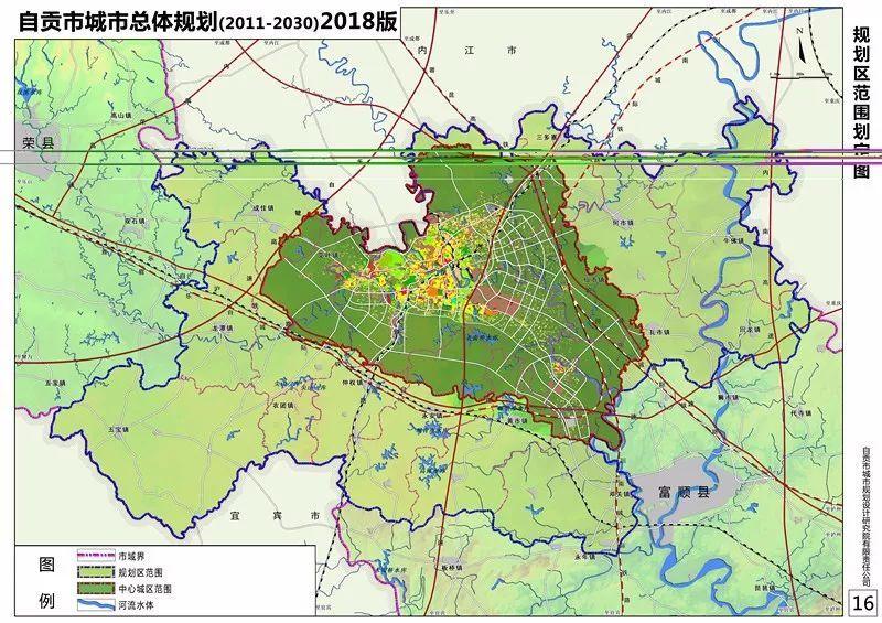 自贡市城市总体规划出炉 中心城区规划248平方公里