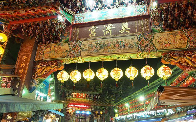 台格庙有多少人口_中国评论新闻 大年初一 台湾庙口吃喝玩乐过新年 组图